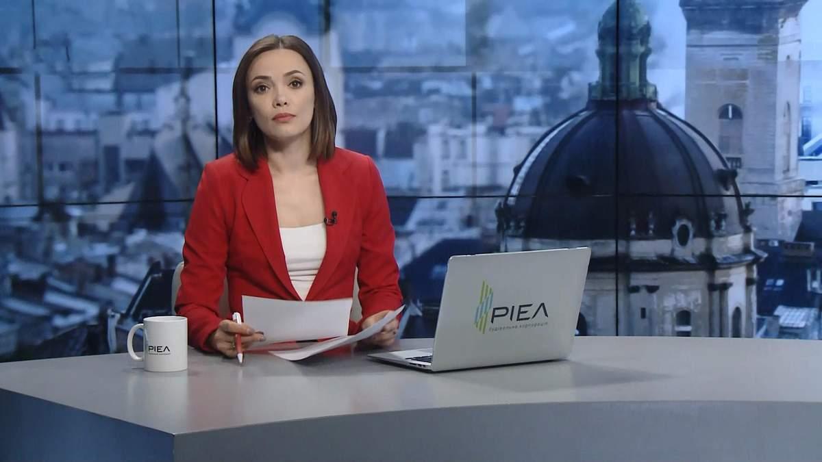 Випуск новин за 13:00: Викрадення людини на Київщині. Повернення українських миротворців з Конго