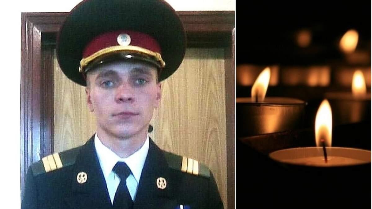 На Донбасі загинув український військовий: фото