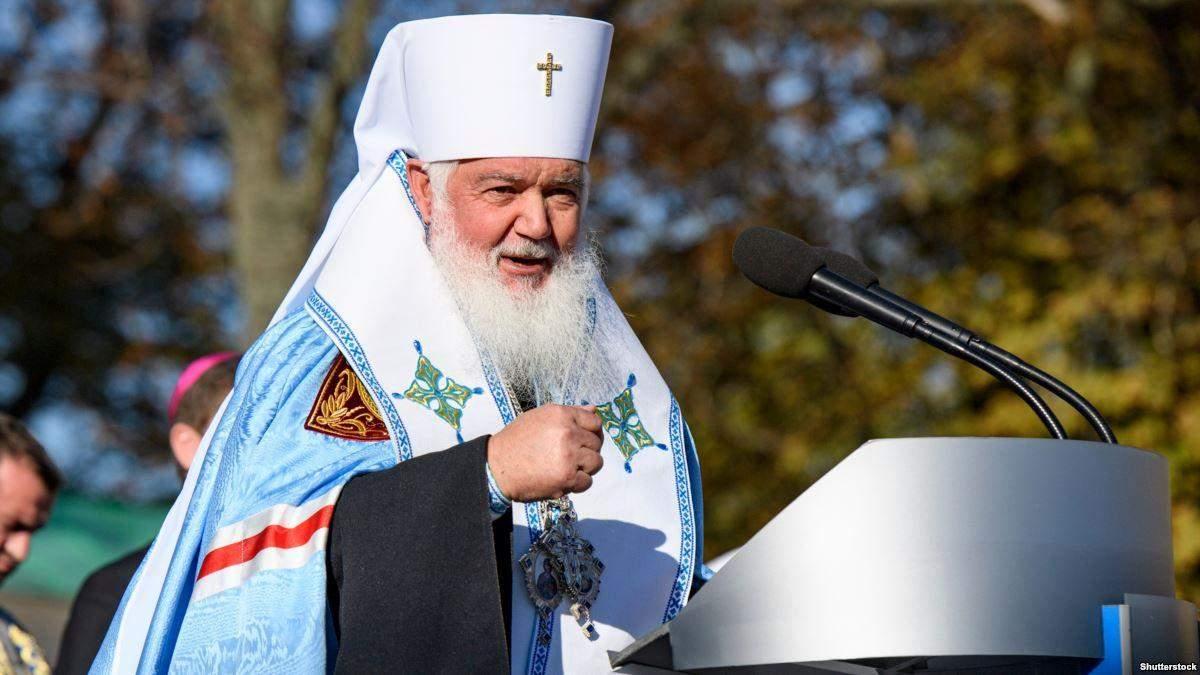 Макарій розповів, що УПЦ КП і УАПЦ офіційно не ліквідовані