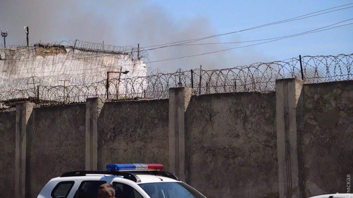 Бунт и пожар в тюрьме Одессы – фото и видео бунта в Одесской колонии