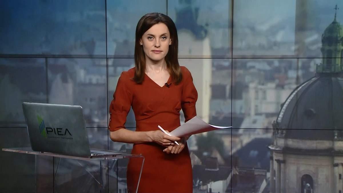 Выпуск новостей за 14:00: Бунт в колонии Одессы. Выборы в Европарламент