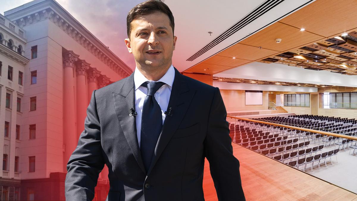 Зеленский покидает Банковую: куда может переехать Администрация Президента