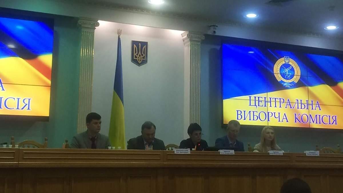 У ЦВК озвучили критичні загрози для дострокових виборів до Ради