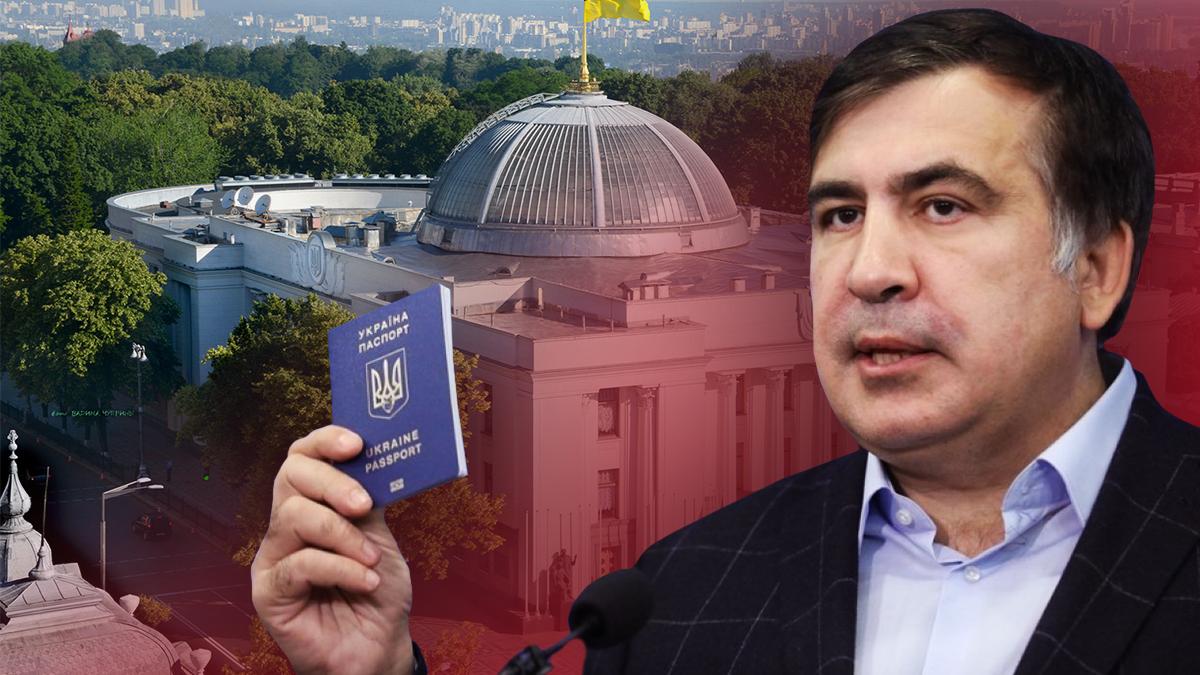 Михаил Саакашвили – биография и интересные факты о Саакашвили