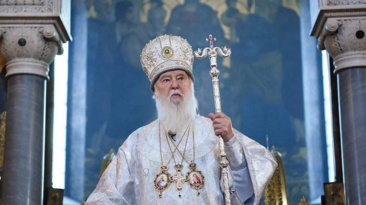 Філарет заборонив священнослужіння настоятелю храму, який перейшов до ПЦУ