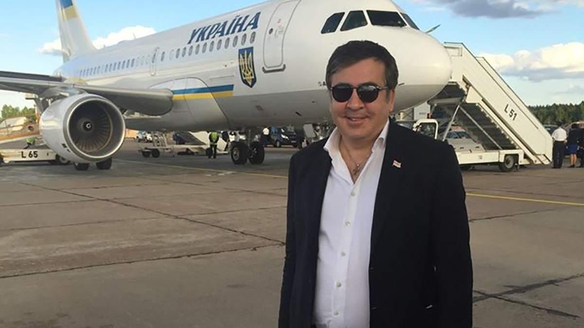 Саакашвілі повернувся в Україну - онлайн трансляція 29 травня 2019