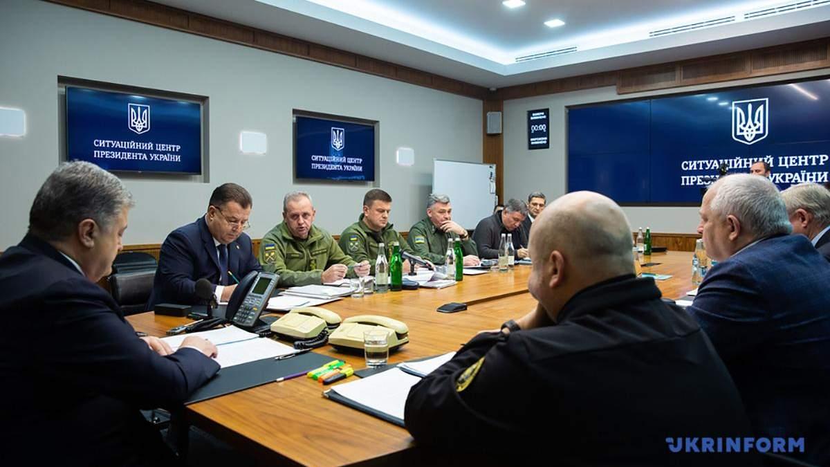 Ситуационная комната президента - расследование по серверам из АП