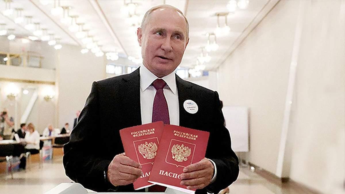 Паспортная афера Путина - 29 травня 2019 - Телеканал новин 24