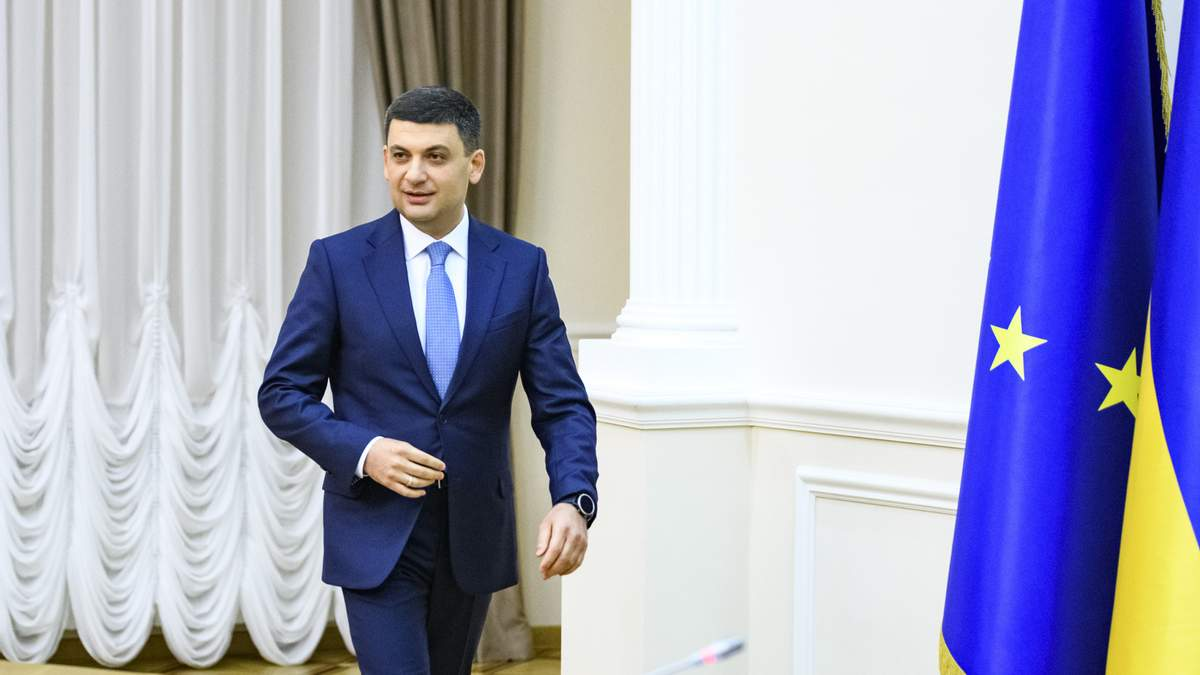 Отставка Гройсмана – Рада не поддержала отставку Владимира Гройсмана