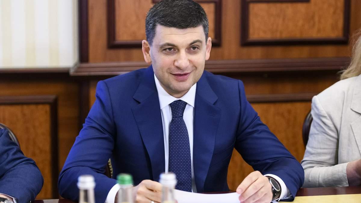 Гройсман и Ко - с кем Владимир Гройсман идет на выборы ВР 2019