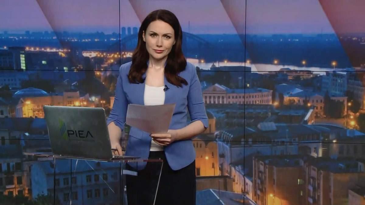Підсумковий випуск новин за 22:00: Повернення Саакашвілі в Україну. Штурм Ратуші у Львові