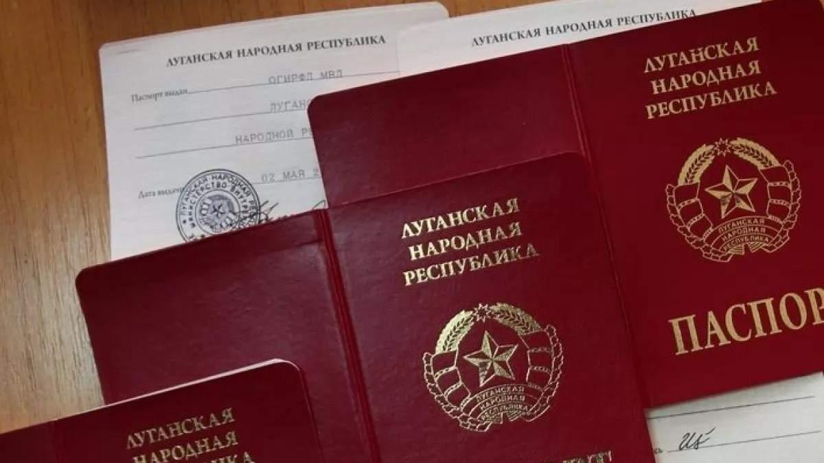 Легітимізація документів ОРДЛО в Україні: визнавати чи ні?