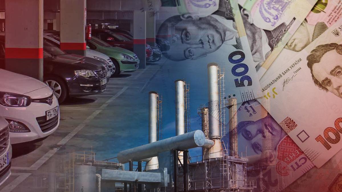 Червень 2019 Україна - ціни на газ, нові правила зняття готівки, футбольні правила