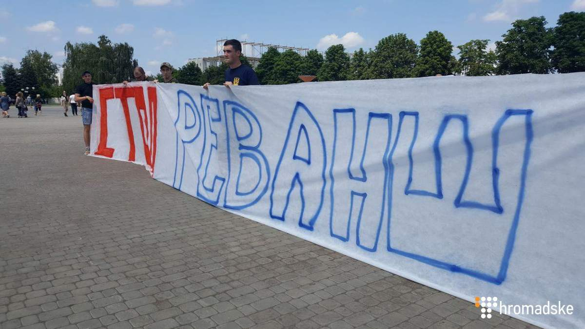 """Пікет у Харкові проти партії """"Довіряй справам"""""""
