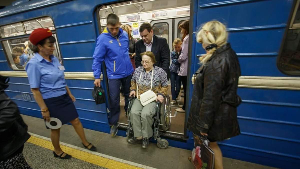 З ліфтами та підйомниками: станції метро в Україні будуть облаштовувати по-новому