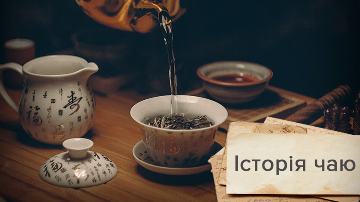 Неймовірна історія про шпигуна, який знищив монополію Китаю на чай