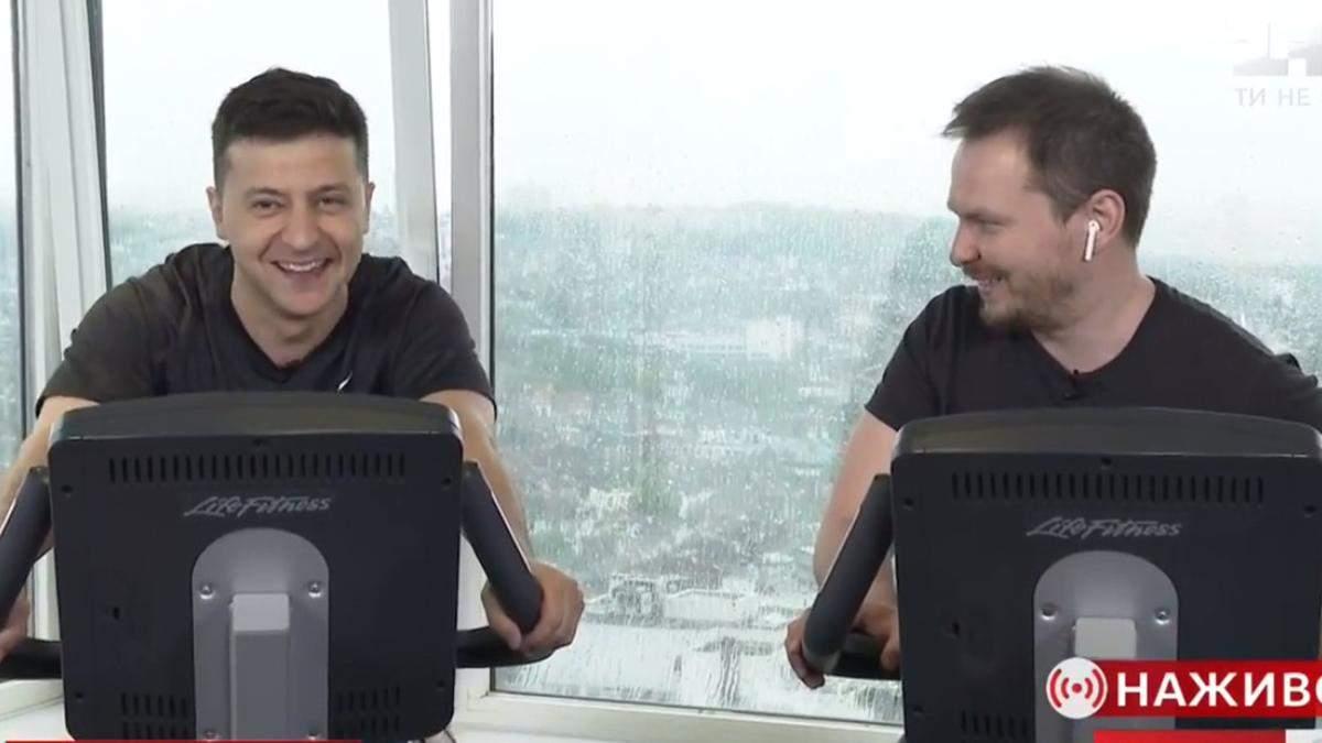 Зеленський дав інтерв'ю у спортзалі: відео