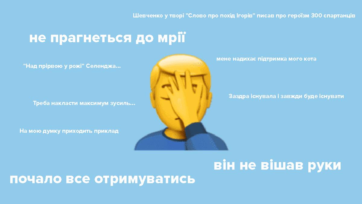 Перли ЗНО-2019
