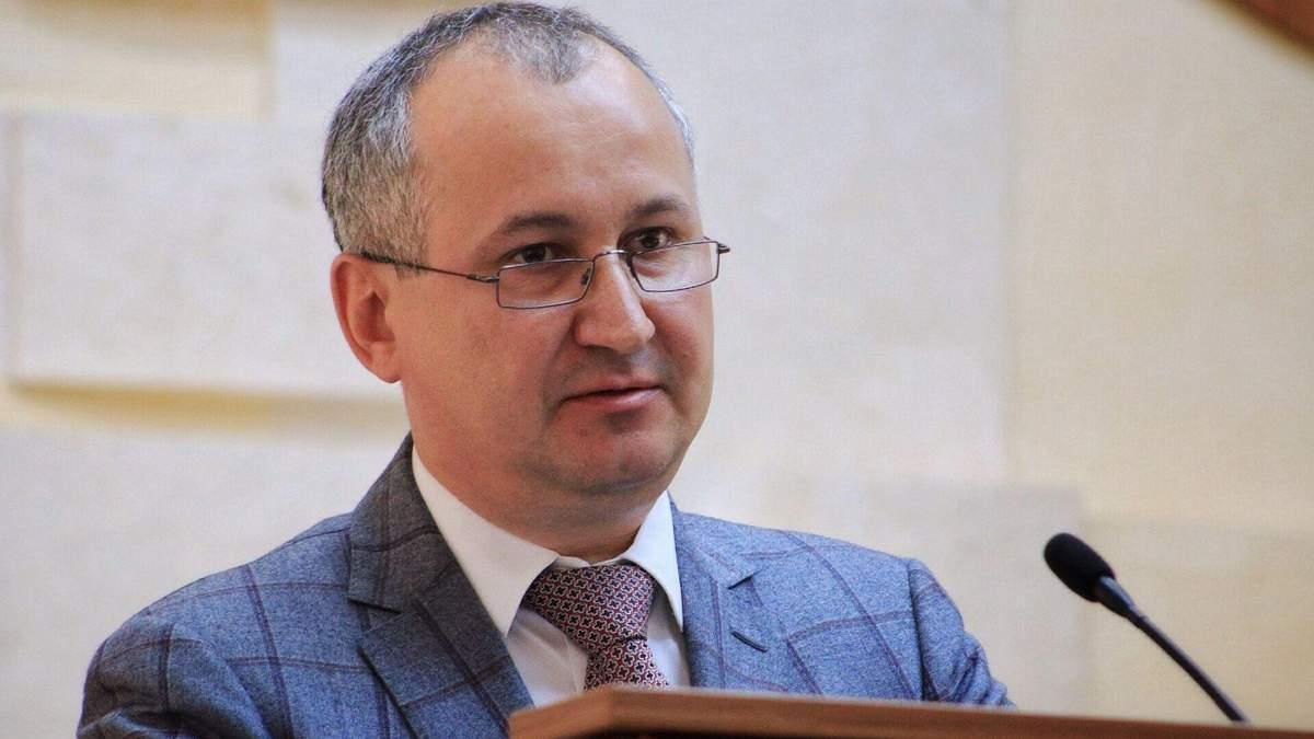 Відставка Грицака - Рада не підтримала відставку глави СБУ