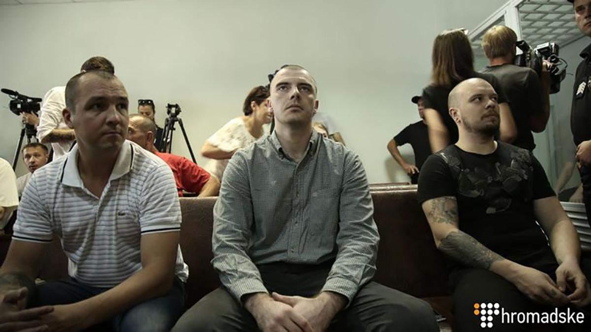 Суд виніс вирок виконавцям вбивства Гандзюк