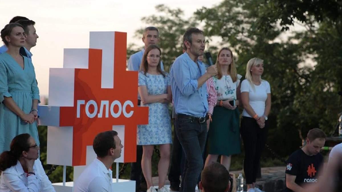 Партія Голос від Вакарчука - список кандидатів на вибори до ВР - склад партії