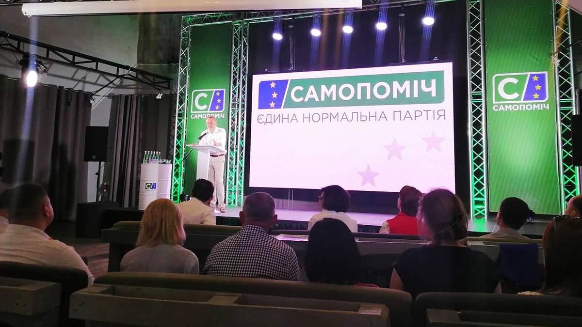 Партія Самопоміч - список кандидатів на парламентські вибори в Україні 2019