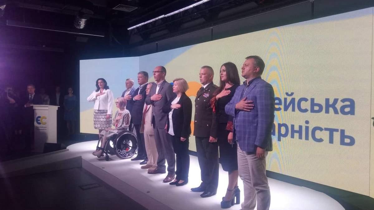Партія Солідарність Петра Порошенка - список кандидатів на парламентські вибори в Україні 2019