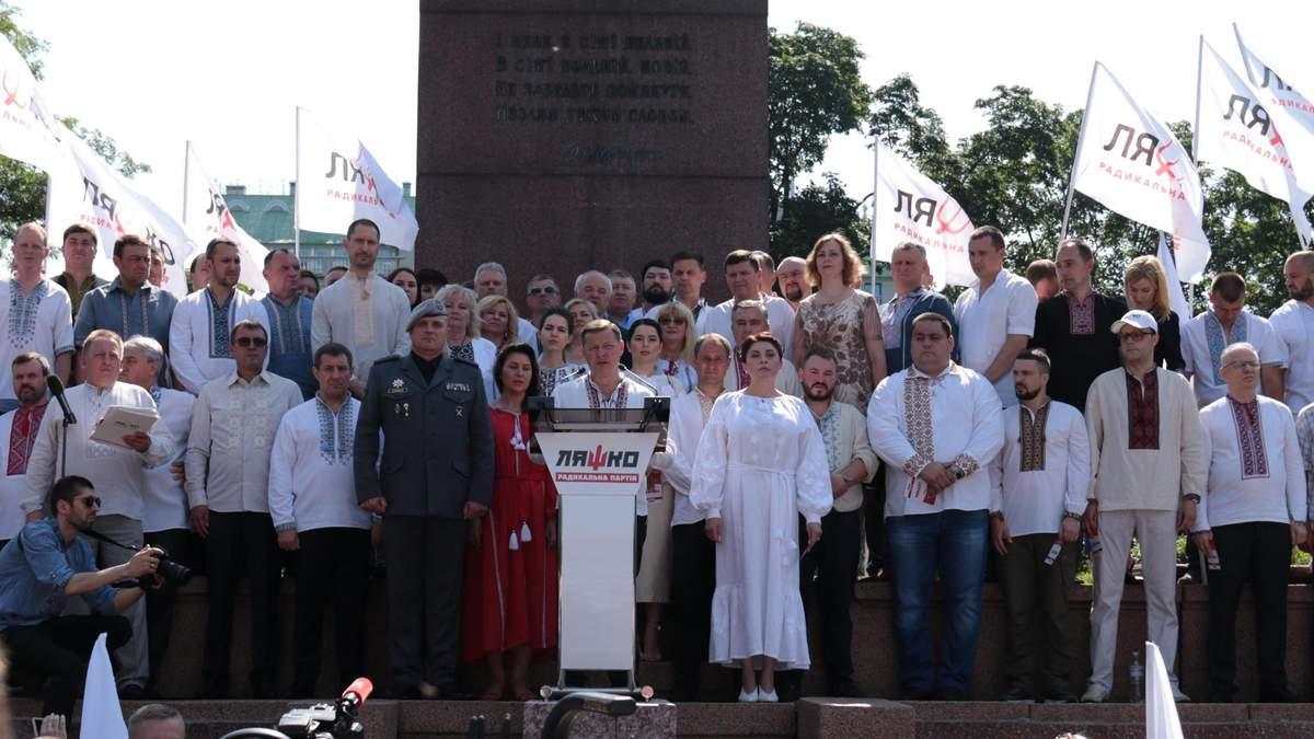 Радикальна партія Олега Ляшка - склад партії, хто увійшов до списку кандидатів