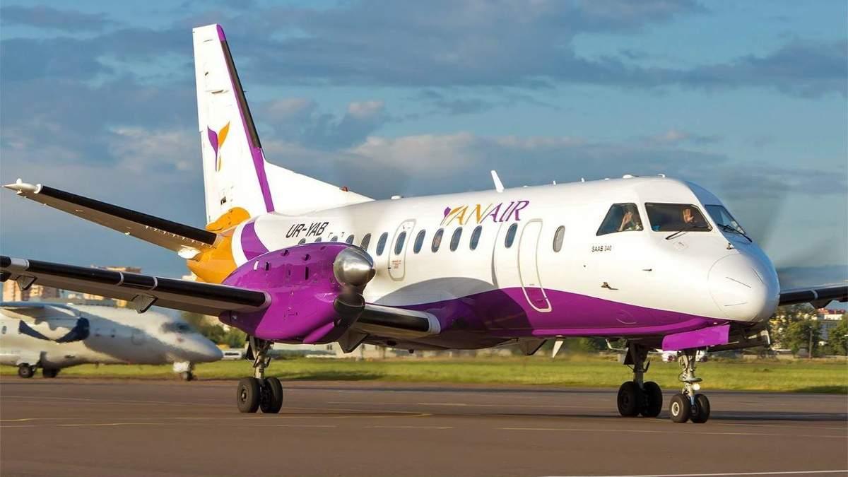 Авіакомпанії YanAir тимчасово зупинили дію сертифікату на польоти