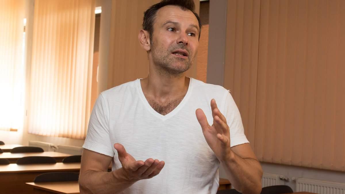Вакарчук рассказал о своем отношении к люстрации