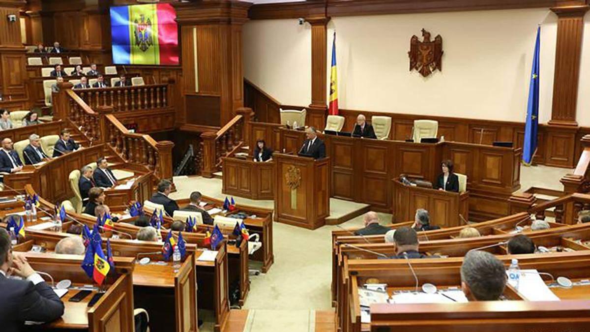 Парламент Молдови