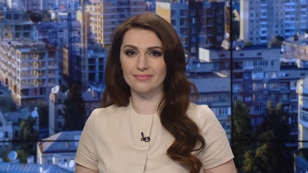 Випуск новин за 10:00: Формування списків партій. Вибори у Казахстані
