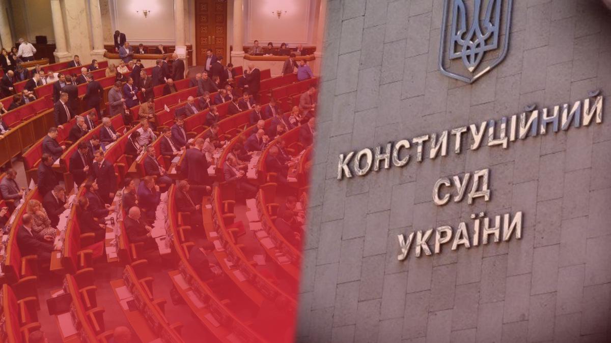 Конституційний суд може скасувати вибори в парламент 2019 - причини і прогнози