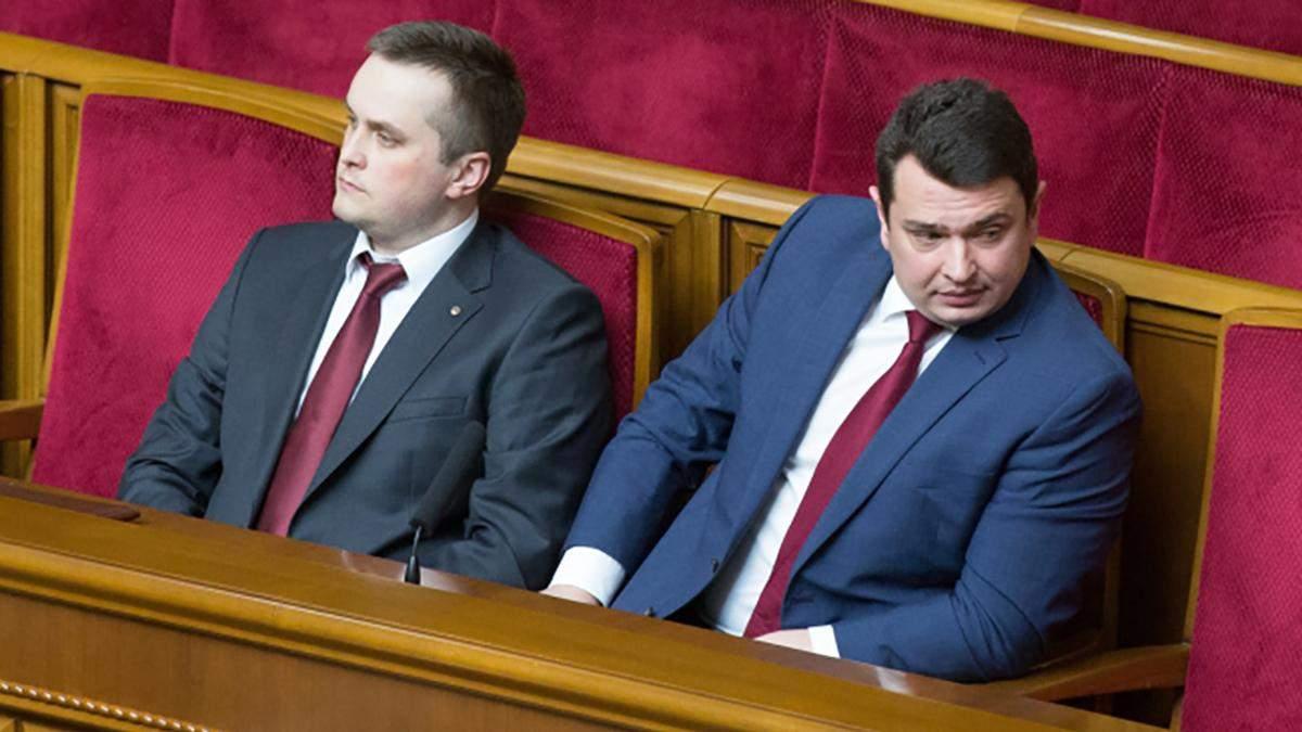 К стенке нас президент не ставил, – Холодницкий о встрече с Зеленским
