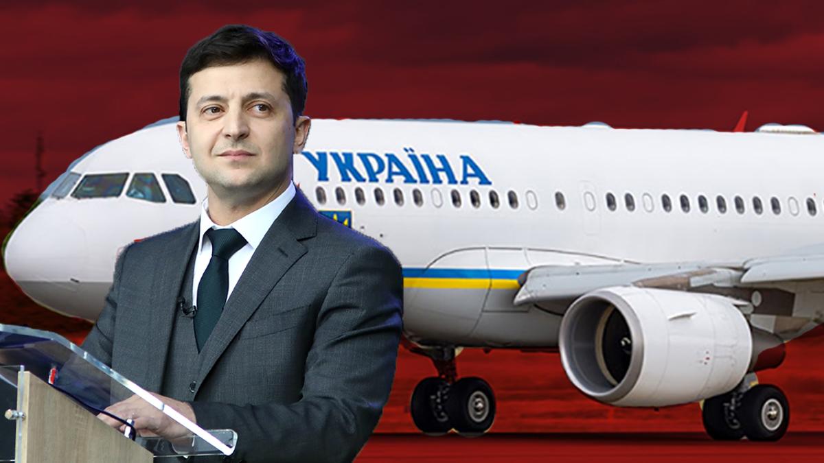 Флот президента України