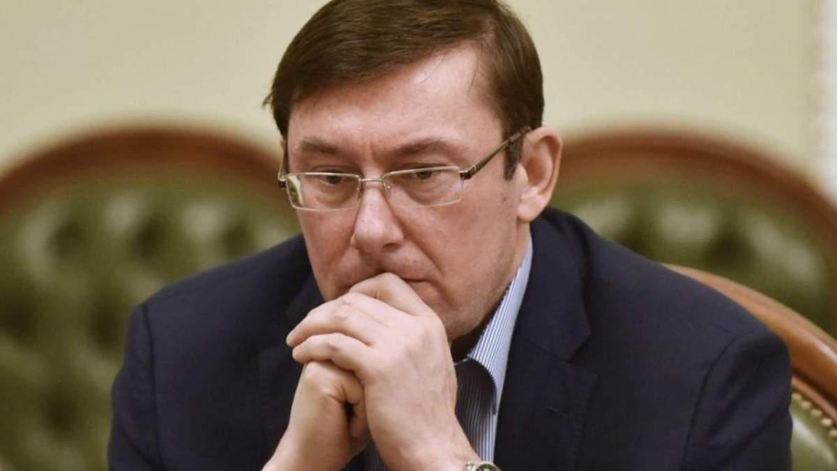 Действия Луценко должны стать предметом расследований, – Лещенко