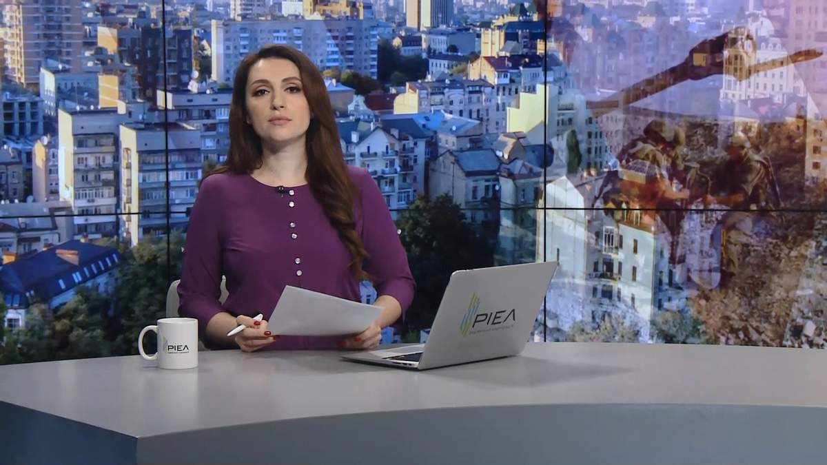 Випуск новин за 12:00: Розгляд справи щодо розпуску Верховної Ради. Витрати Угорщини на діаспору