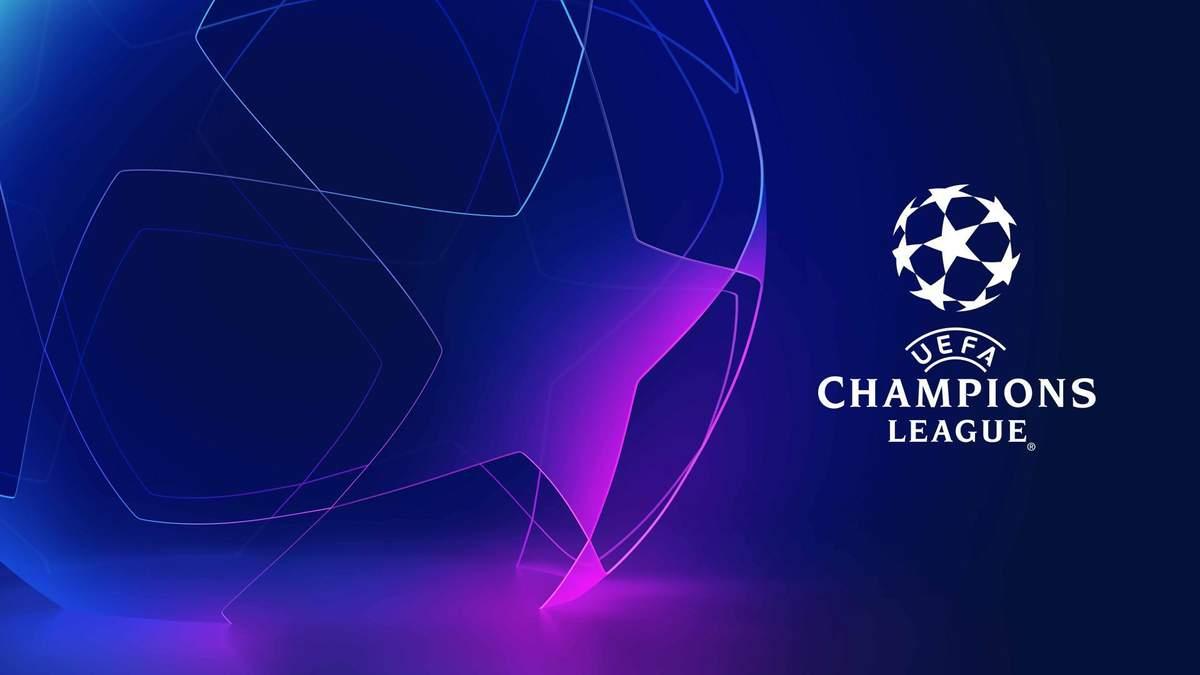 Кваліфікація Ліги чемпіонів: стали відомі результати першого жеребкування
