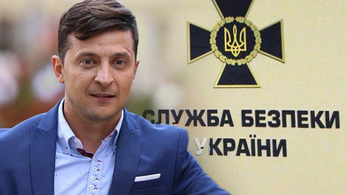 Зеленський звільнив 6 начальників обласних Управлінь СБУ