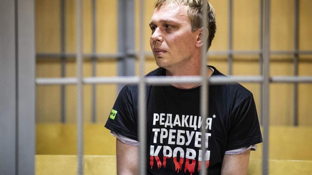Івана Голунова звільнили: справу журналіста Медузи Голунова закрили