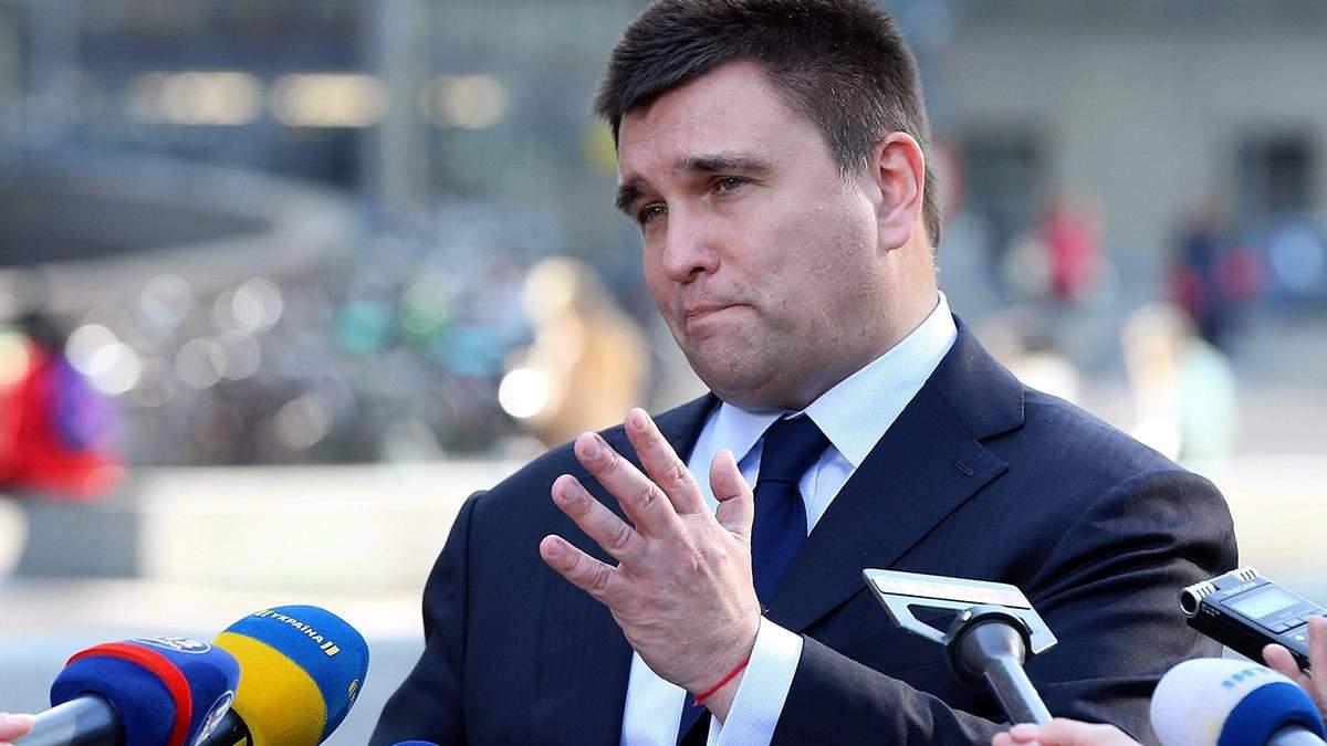 Павло Клімкін відкинув можливість вступу України до ЄС до 2025 року