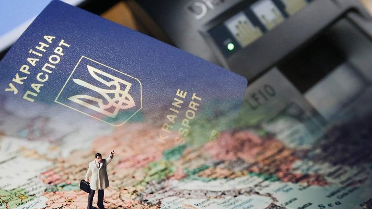 Два роки безвізу: скільки українців отримали біометричні паспорти, а скільки – скористалися ними