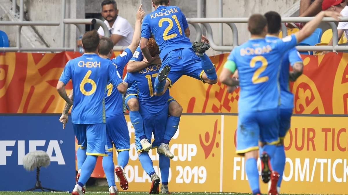 Збірна України U-20 зіграє у фіналі Чемпіонату світу