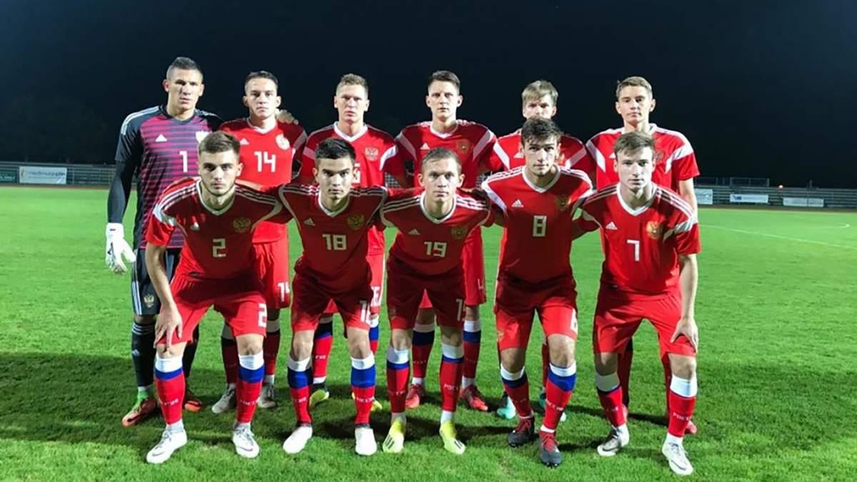 Збірна Росії U-20