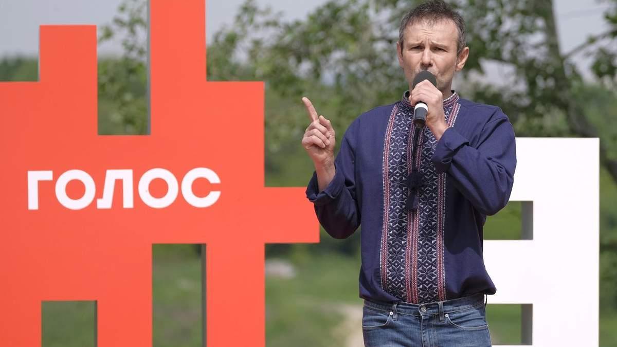 """Партія """"Голос"""" Вакарчука відкликала двох кандидатів у депутати"""