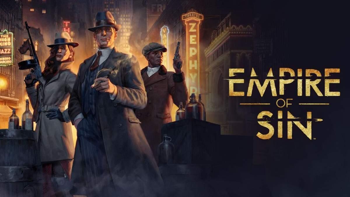 Empire of Sin: сюжет, трейлер та дата виходу