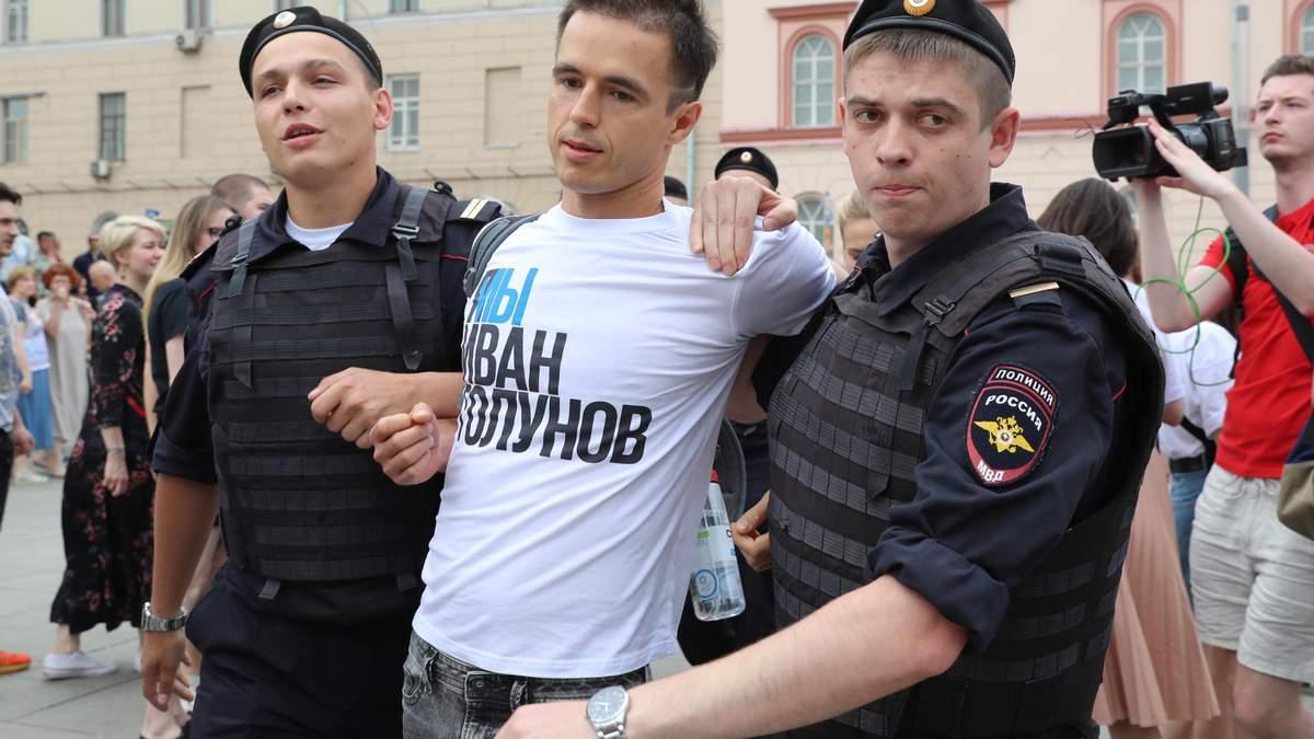 Марш за свободу Голунова - в Москве задержали более 200 человек
