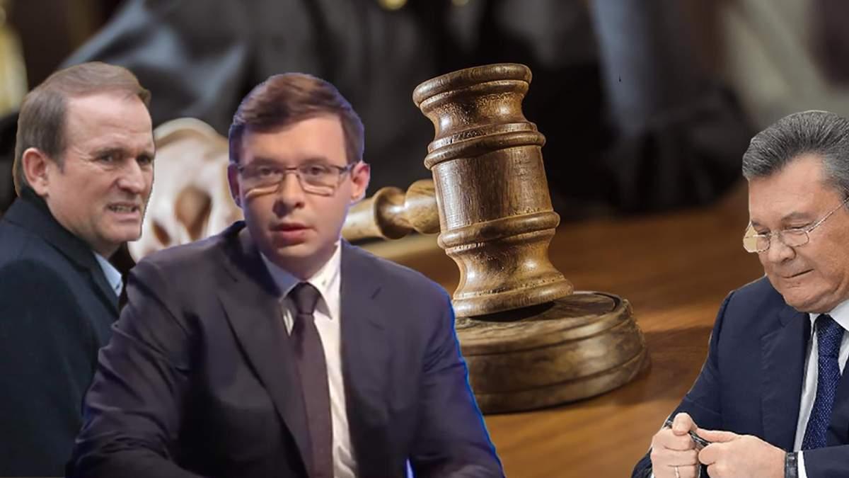 Кого в  Україні звинувачують у держзраді та на якому етапі справи