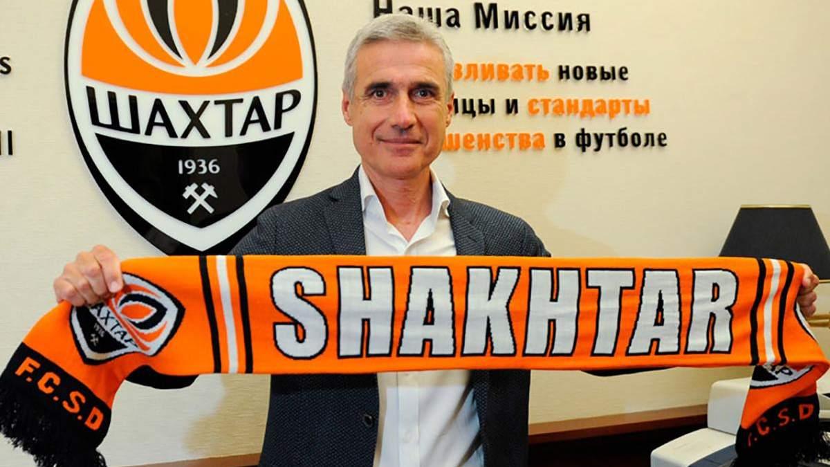 Луїш Каштру - головний тренер Шахтар
