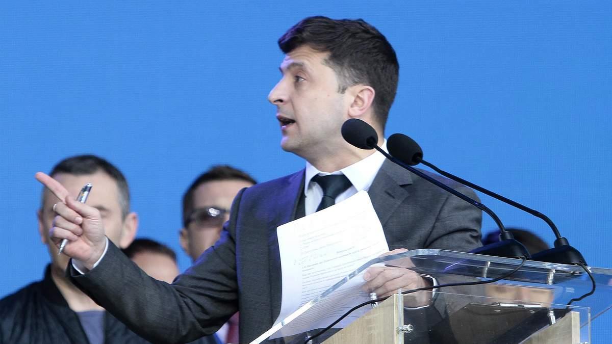 """Зеленський внесе законопроєкт про кримінальну відповідальність за """"кнопкодавство"""", –  Стефанчук"""